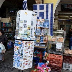 Greece bailout deal elusive, 'significant' more workneeded