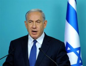 Netanyahu: Israel Cabinet strongly opposes Iran nuclear deal