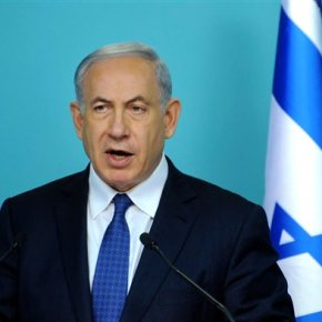 Netanyahu: Israel Cabinet strongly opposes Iran nucleardeal