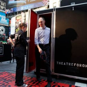 World's smallest theater opens its doors to public inNY