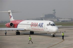Nigerian airlines cancel flights amid fuel crisis