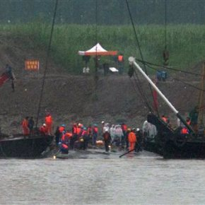 The Latest on China Boat Sinking: 10 more bodiesrecovered