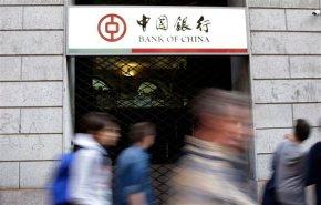 Italian prosecutors seek to indict Bank of China, 297people