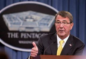 Pentagon funding new high-tech venture