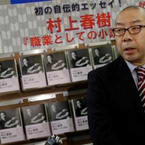 Japan book seller buys 90 percent of new Murakamirelease