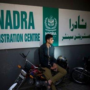 Pakistan Terrorists IDs