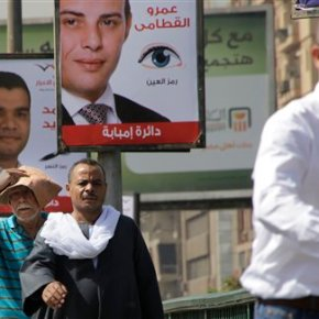 Egypt's election likely to produce rubber stamp parliament
