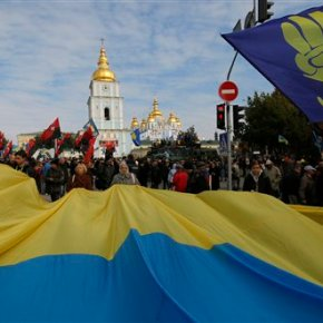 Ukraine gives Russia 2 weeks to agree to debt restructuring