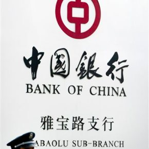 Bank of China ordered to release counterfeiters' records