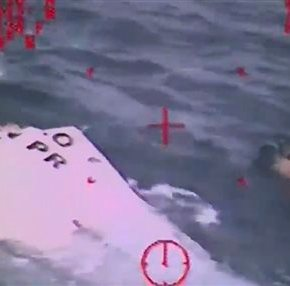 Search for answers begins in sinking of US cargo ship