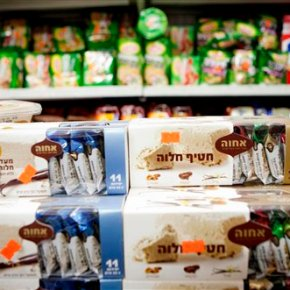Product-labeling plan by Europe deepens Israel'sisolation