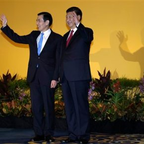 Presidents of China, Taiwan meet for 1st time, shake hands