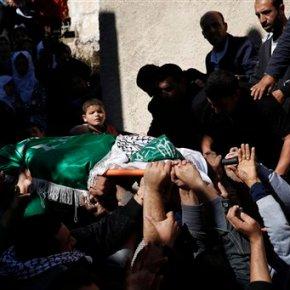 Palestinian killed in Israeli undercover raid athospital