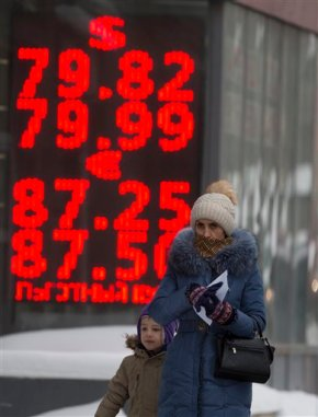 Low oil complicates struggle to raise eurozone inflation