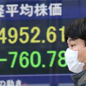 US stocks open higher as oil rebounds, banksrise