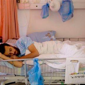 Palestinian prisoner ends 94-day hungerstrik