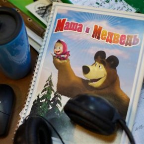 Russian cartoon bear takes the world by storm
