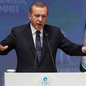 Islamic leaders pledge to combat terrorism,sectarianism