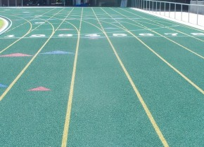 NSU Twilight track meet slated for April13
