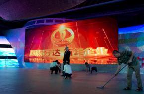 Dalian Wanda, Sony to partner on multiple big-budgetmovies