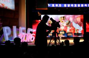 Red flags, not red carpet: Local film wins North Korean fest