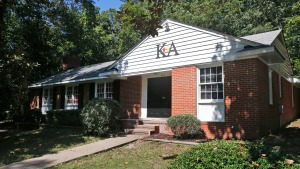 "The Kappa Alpha house on fraternity row on the campus of the University of Richmond in Richmond, Va., is quiet Tuesday, Sept. 13, 2016. The fraternity at the school has been suspended over an email containing ""grossly offensive language."" (AP Photo/Steve Helber)"