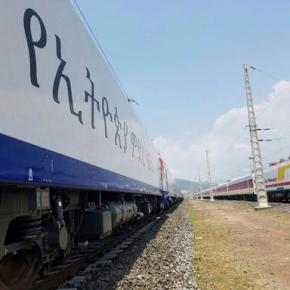 Ethiopia's new coastal rail link runs through restive region