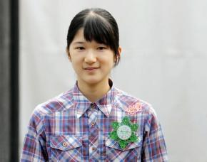 Japan princess misses school for a month for health reasons
