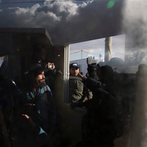 Israeli forces begin evacuation of West Bank outpost