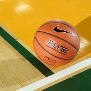 Alumni, faculty appreciation events highlight February home basketballgames