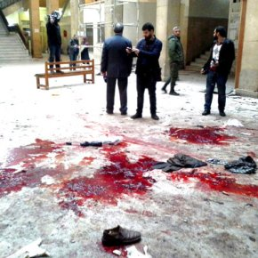 The Latest: State media report 2nd bomb blast inDamascus