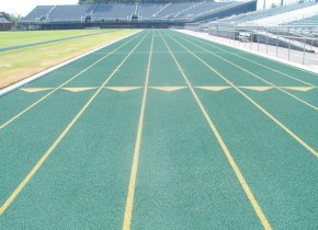 NSU high school invitational track meet set for April 7-8