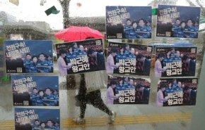 Ex-South Korean leader Park indicted, facestrial