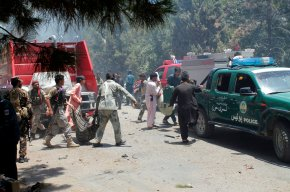 Suicide car bomb outside Afghan bank kills at least 29