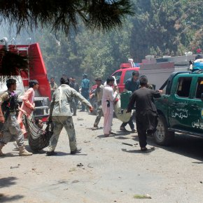 Suicide car bomb outside Afghan bank kills at least29