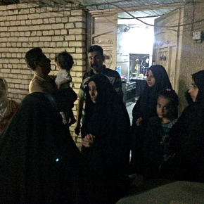 The Latest: Iran says at least 140 killed, 300 hurt in quake